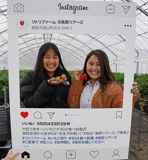 Instagramのフレームで楽しく撮影